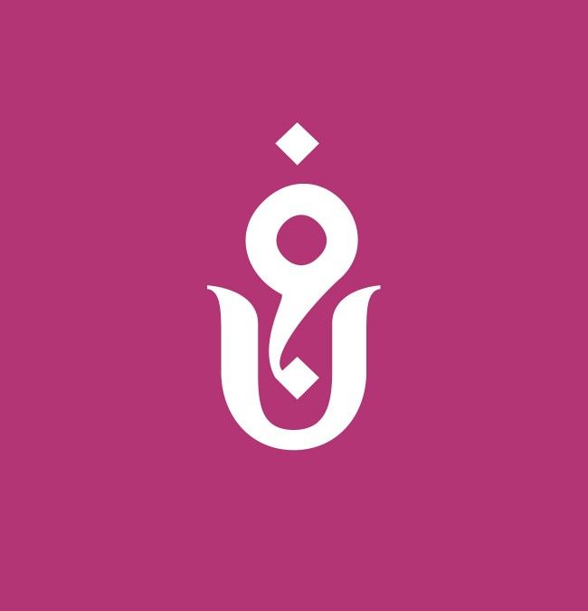 1_arabic_logo_wordmark_monogram
