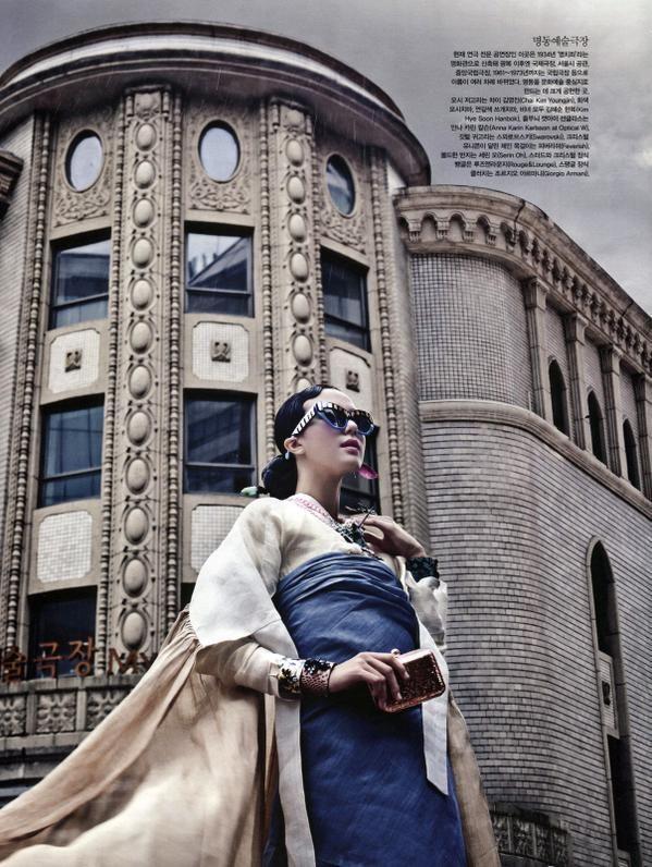 """장 마약 on Twitter: """"한복 화보 보그 코리아 2013 8월 잡지에 수록 Model : Stefani Lee, Lee Seung mi http://t.co/OgPjEjfbT1"""""""