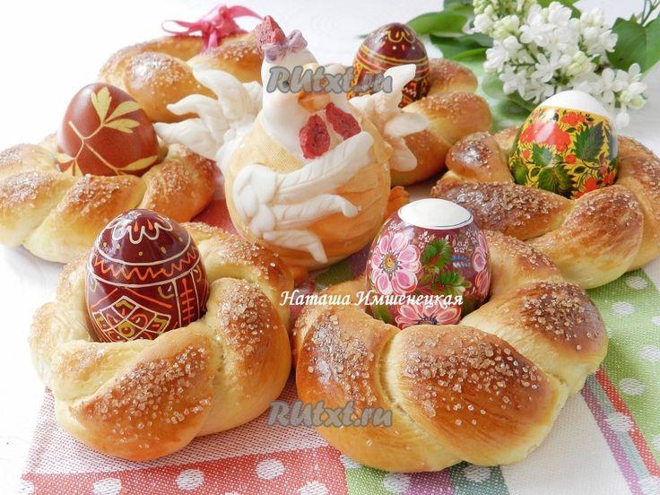 Пасхальные булочки. Обсуждение на LiveInternet - Российский Сервис Онлайн-Дневников