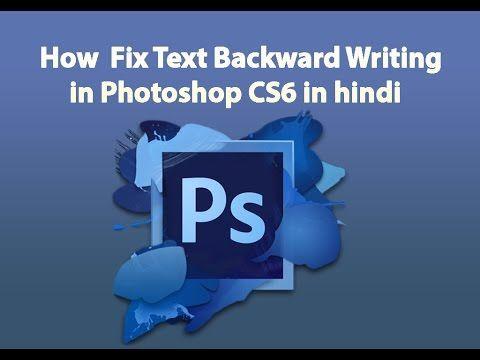 How to fix backward writing in Adobe Photoshop CS6 in Hindi