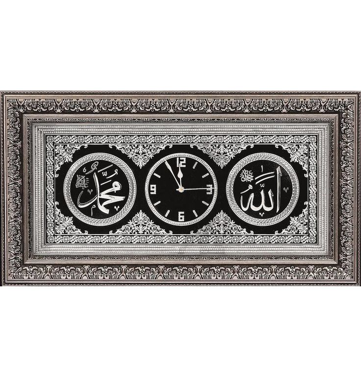 54 best Islamic Decor and Gifts images on Pinterest Islamic