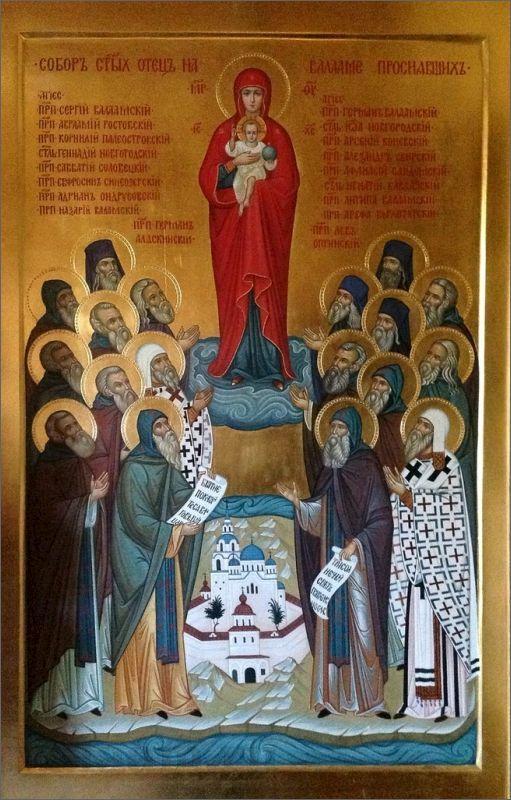 Древо - иллюстрация: Икона Собора Валаамских святых с сайта Валаамского монастыря.