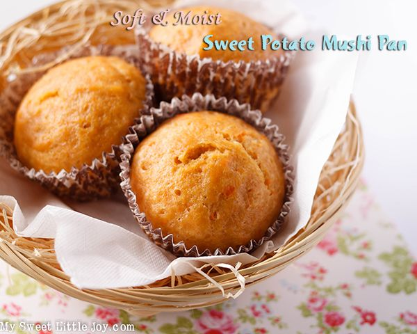 It is a very soft, moist and spongy #SweetPotato #MushiPan. A kid friendly recipe. Why not get your little one to help with the making? #steamedcake