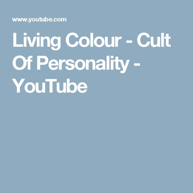 Living Colour - Cult Of Personality - YouTube