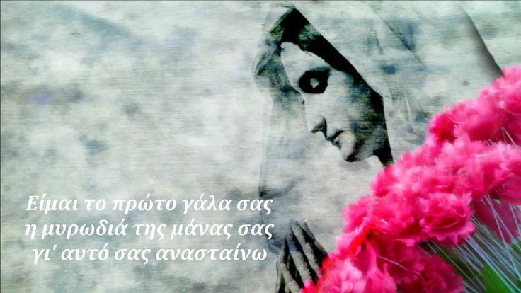 Γιαννης Χαρουλης-Παλιο Τραγουδι