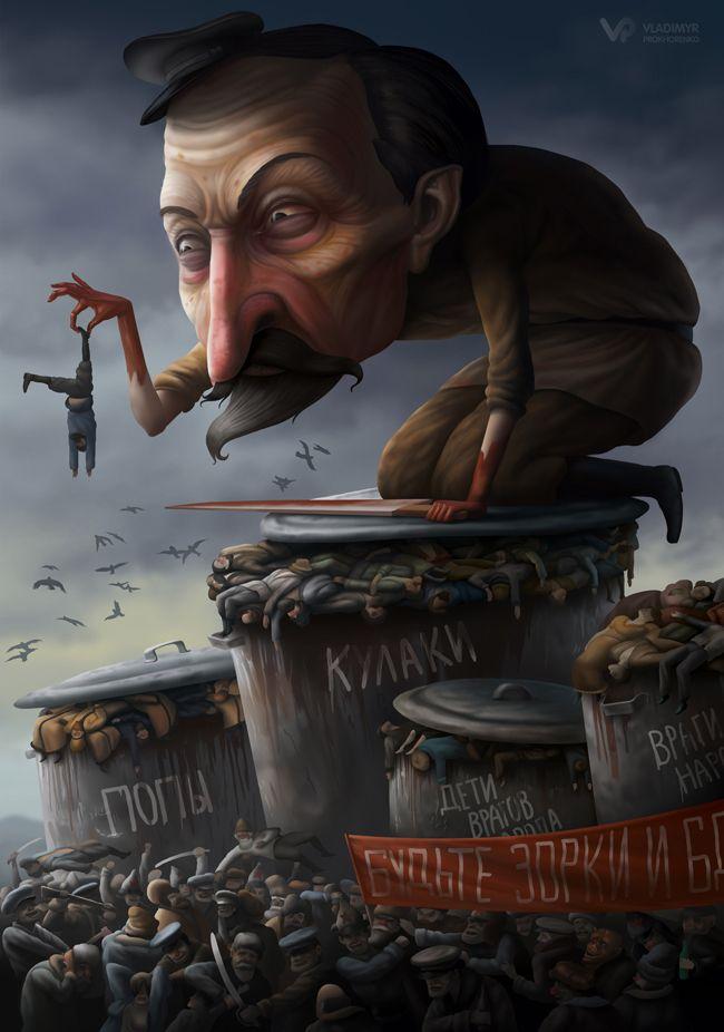 Великий чекист, Прочее © ВладимирПрохоренко
