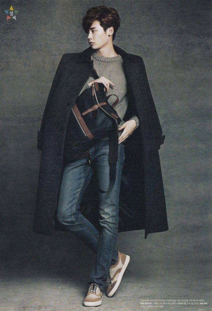 Lee Jong Suk (7)
