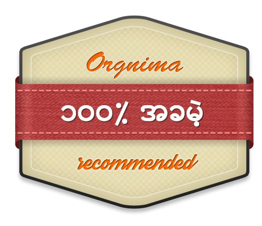 Orgnima-Recommanded-Retro1.png (517×447)