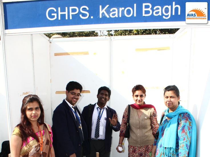 GHPS, Karol Bagh, participated in MATHS EXPO,, held at IIT Delhi, organized by AVAS (Abacus and Vedic Arithmetic Study) avasindia