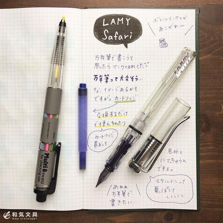 本日の一枚インクカートリッジを買い忘れました  万年筆で書こうと思ったらカートリッジのインクが空でした(_;)  そして買い置きもなし チーン(笑)  まぁでもほんとカートリッジを差し替えるだけで難しそうな万年筆がかんたんに使えるのって文房具屋さんに勤めてびっくりしたことですね()  えこんなにお洒落な万年筆があるんだしかもカートリッジなのすごいってね()  このスケルトンの万年筆とか夏っぽくて素敵  あカートリッジ買い忘れてる私のバカバカバカ  #手帳 #ノート #日記 #万年筆 #ラミー #測量野帳 #ヤチョラー #LAMY #stationeryaddict #stationerylove #お洒落 #文房具 #文具 #stationery #和気文具 #あぁぁ万年筆で書きたかった
