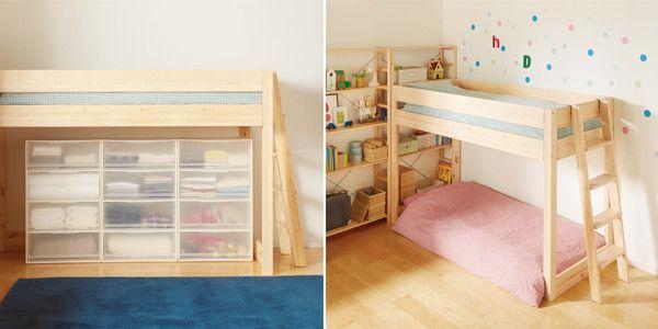 Child's Room   Compact Life   MUJI