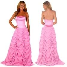 David's Bridal Prom Dresses 2012