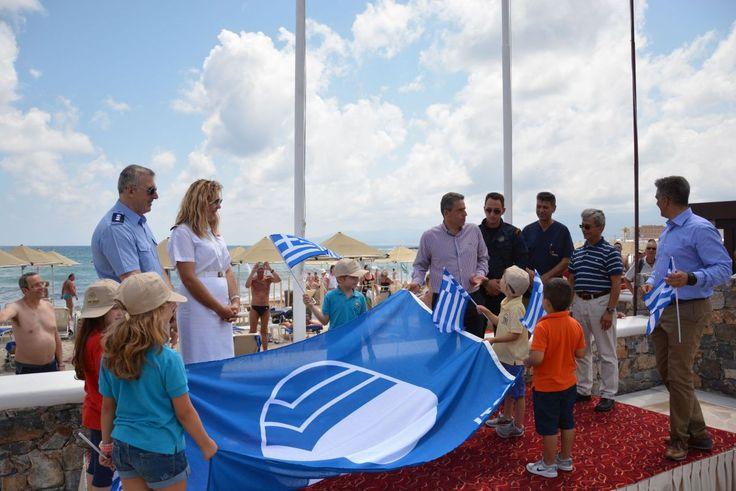 Creta Maris Raises Blue Flag at Kastri Beach.