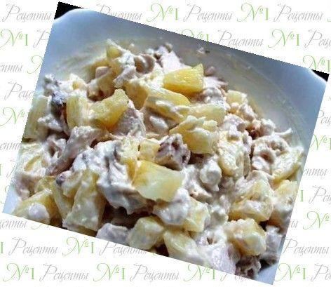 Салат из ананасов и колбасы
