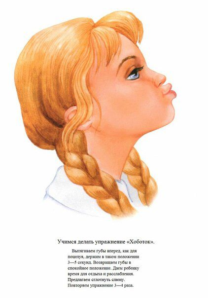 77 best images about logopeedilised harjutused on pinterest for Oral motor speech therapy