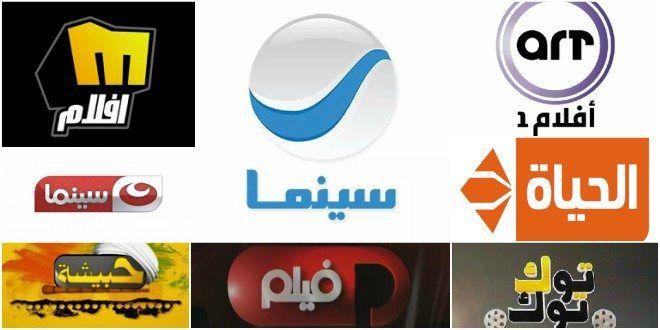 تردد قنوات الأفلام المصرية 2020 Egyptian Movies الافلام الافلام المصرية تردد الشاشة سيما Egyptian Movies Company Logo Tech Company Logos