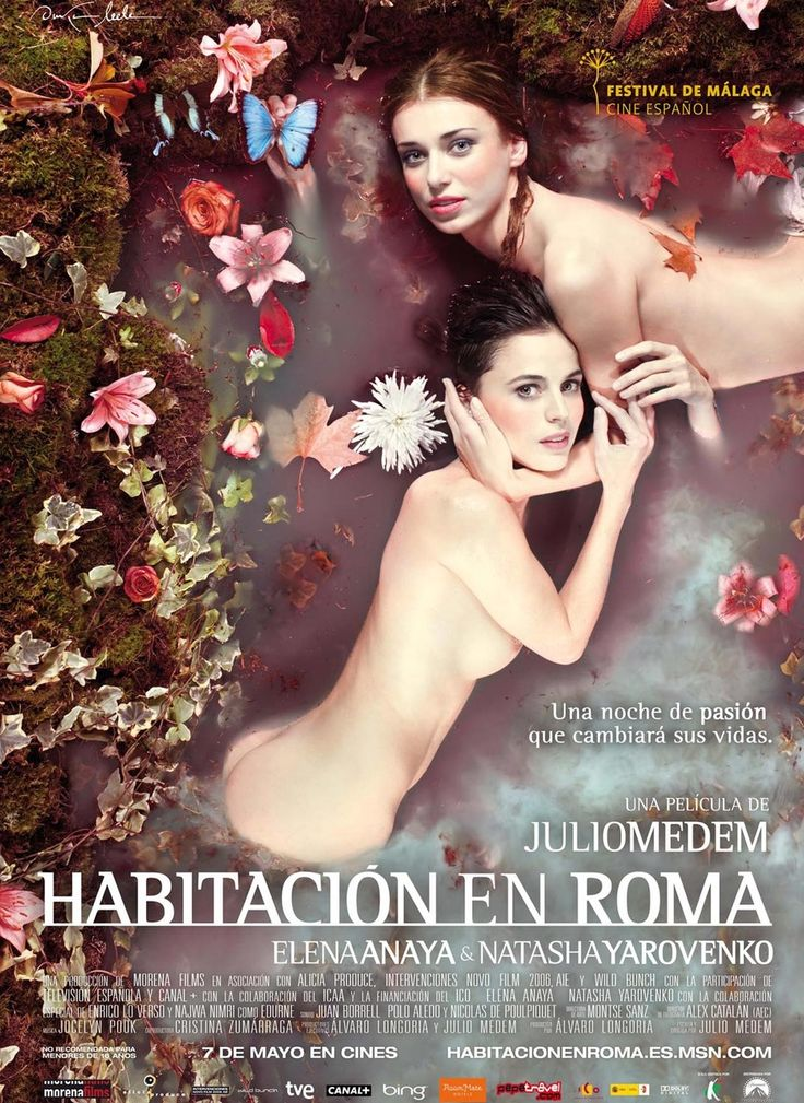 "MP817. ""Habitación en Roma"" Spanish Movie Poster by Ouka Leele (Julio Medem 2010) / #Movieposter"