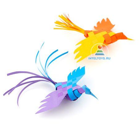 Плетёные птички из бумаги: мастер-класс Такую изящную поделку с радостью изготовит школьник или даже взрослый. Кстати, объемные бумажные птицы чудесно украсят ваш дом в праздник – например, послужат игрушками на елку. #inteltoys #умная_игрушка