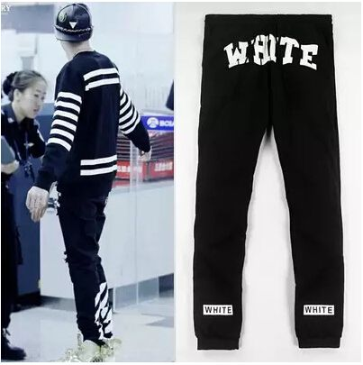 Men Sweatpants Tight Ankle Latest Fashion