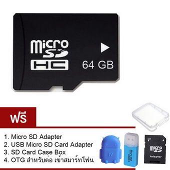 แนะนำสินค้า Elit 64GB Micro SD Card Class 10 Fast Speed (ฟรี! ของแถม 4 ชิ้น) ☞ แนะนำ Elit 64GB Micro SD Card Class 10 Fast Speed (ฟรี! ของแถม 4 ชิ้น) โปรโมชั่น | facebookElit 64GB Micro SD Card Class 10 Fast Speed (ฟรี! ของแถม 4 ชิ้น)  ข้อมูล : http://buy.do0.us/bi84f7    คุณกำลังต้องการ Elit 64GB Micro SD Card Class 10 Fast Speed (ฟรี! ของแถม 4 ชิ้น) เพื่อช่วยแก้ไขปัญหา อยูใช่หรือไม่ ถ้าใช่คุณมาถูกที่แล้ว เรามีการแนะนำสินค้า พร้อมแนะแหล่งซื้อ Elit 64GB Micro SD Card Class 10 Fast Speed…