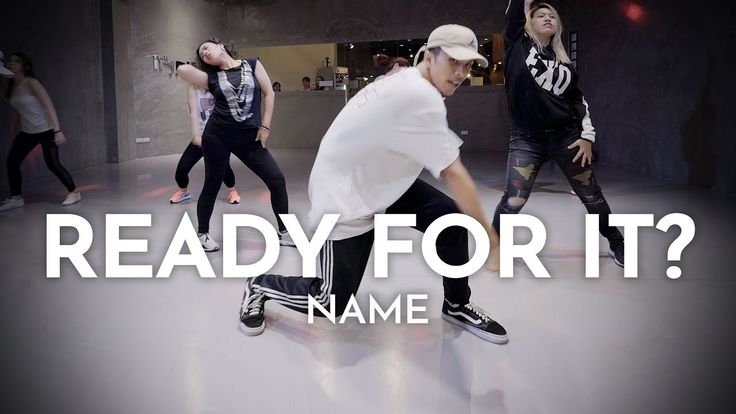 คลาสเต้นออกกำลังกาย - Ready For It? - Taylor Swift