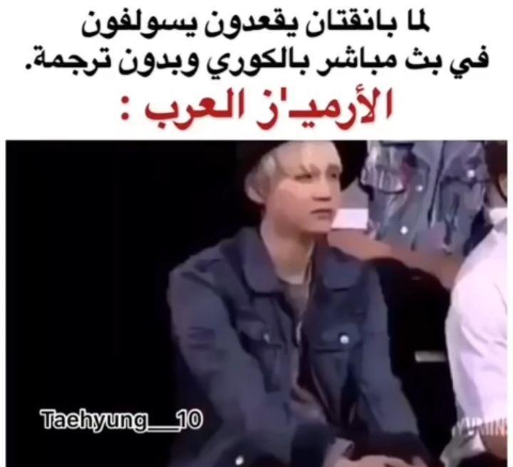 ميمز Bts شكلي بالكوري ميمز بطس Incoming Call Screenshot Incoming Call Lockscreen