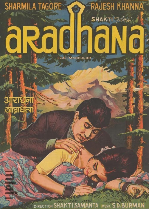 "Aradhana (1969) This Rajesh Khanna movie started it  a trend like never before. Rajesh Khanna had 15 consecutive hits between 1969 and 1971. The movie was directed by Sakthi Samanta and had superlative music by SD Burman. During the course of the movie, SD Burman fell seriously ill. His son RD Burman took the reins and composed ""Roop tera mastaana "" and ""Mere sapnon kee raanee "" with Kishore Kumar. After Aradhana, Kishore became the voice of Rajesh Khanna."