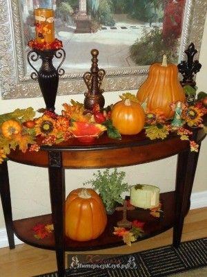 Осеннее украшение кухни, идеи осеннего декора (11)