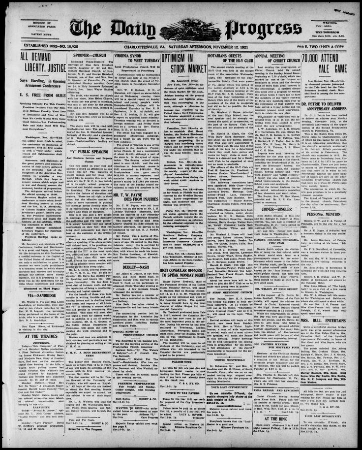 Newspaper: The Daily Progress, November 12, 1921. Albert and Shirley Small Special Collections Library, University of Virginia.