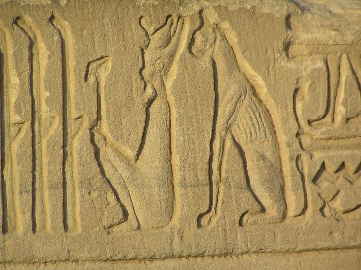 Ancient egyptian cat hieroglyphics pictures to pin on