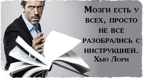 Мотивация на результат. Бизнес советы. | ВКонтакте
