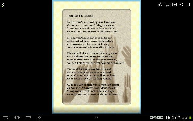 Poem by Jan F. E. Cilliers, former poetrist of South Africa.