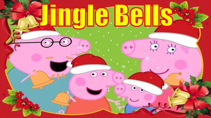 PEPPA PIG Jingle Bells - Peppa Pig Christmas 2016 | Christmas Song - WATCH VIDEO HERE -> http://topshared.info/trending-now/peppa-pig-jingle-bells-peppa-pig-christmas-2016-christmas-song/   PEPPA PIG Jingle Bells – Peppa Pig Christmas 2016 | Christmas Song Best Songs Of Christmas 2016 Popular Nursery Rhymes Pokemon Go Song Collection Animals Song For Kids Finger Family Collection Happy Birthday Songs Learn Colors With Crayons  ✔ SUBCRIBE NOW: ✔ Join our Facebook Pa