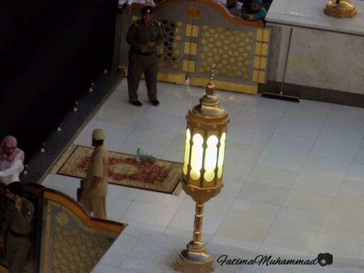 Setting for imam in the Hateem