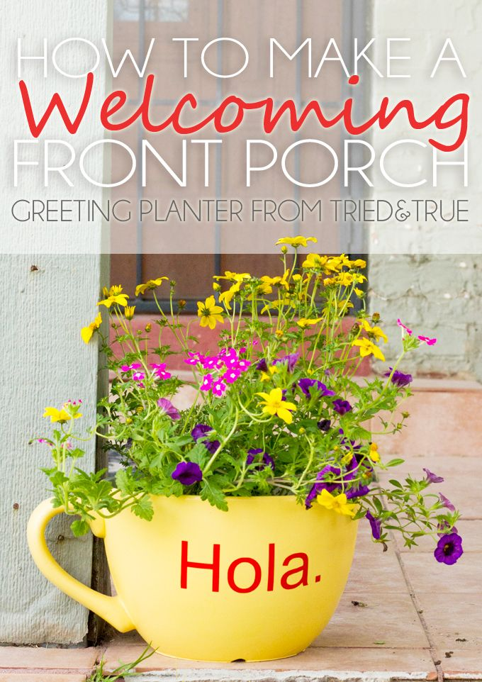 Greeting Front Porch Planter and Silhouette Giveaway