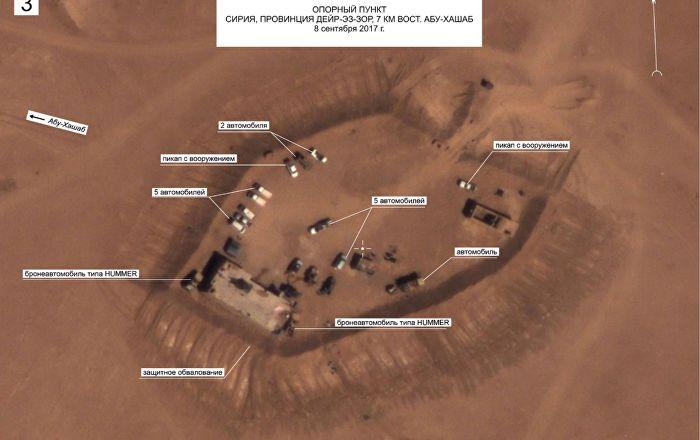 Nach der Veröffentlichung brisanter Bilder, die Kriegstechnik von US-Sonderkommandos im IS-Gebiet in Syrien zeigen sollen, erwartet Russland von den USA eine Stellungnahme.