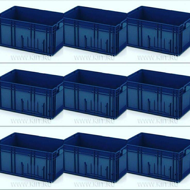 У нас много складской тары.... #пластиковые #контейнеры #ящики #тара #klt  #www.kiit.ru