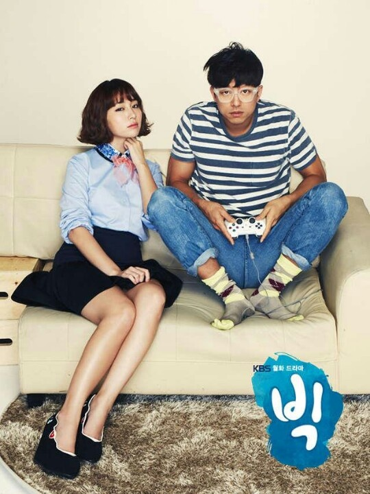 Min Jung with Gong Yoo in the korean drama,BIG
