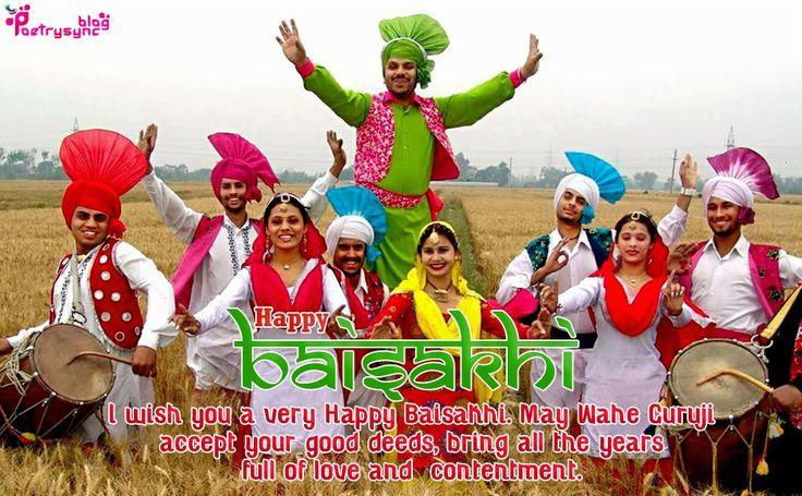 essay on bhangra in punjabi