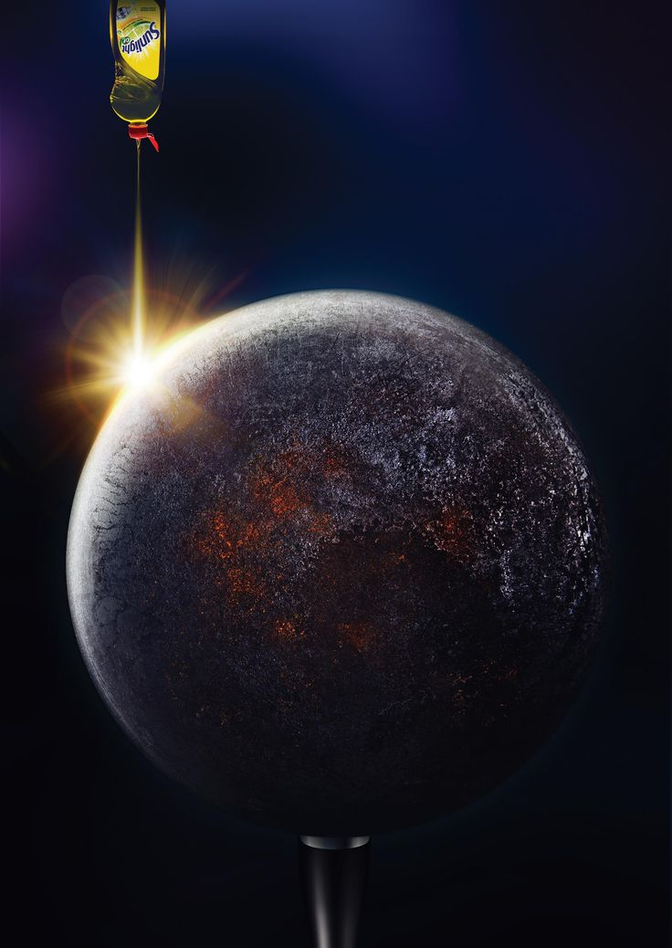 Sunlight: Planets, 3 | Ads of the World™