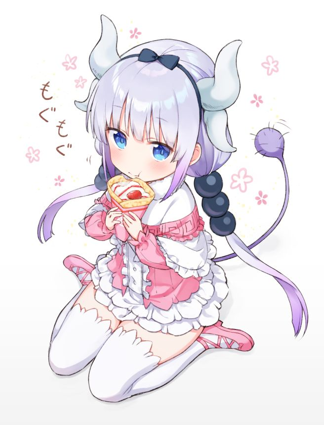 Kanna☯Kobayashi-san chi no Maid Dragon