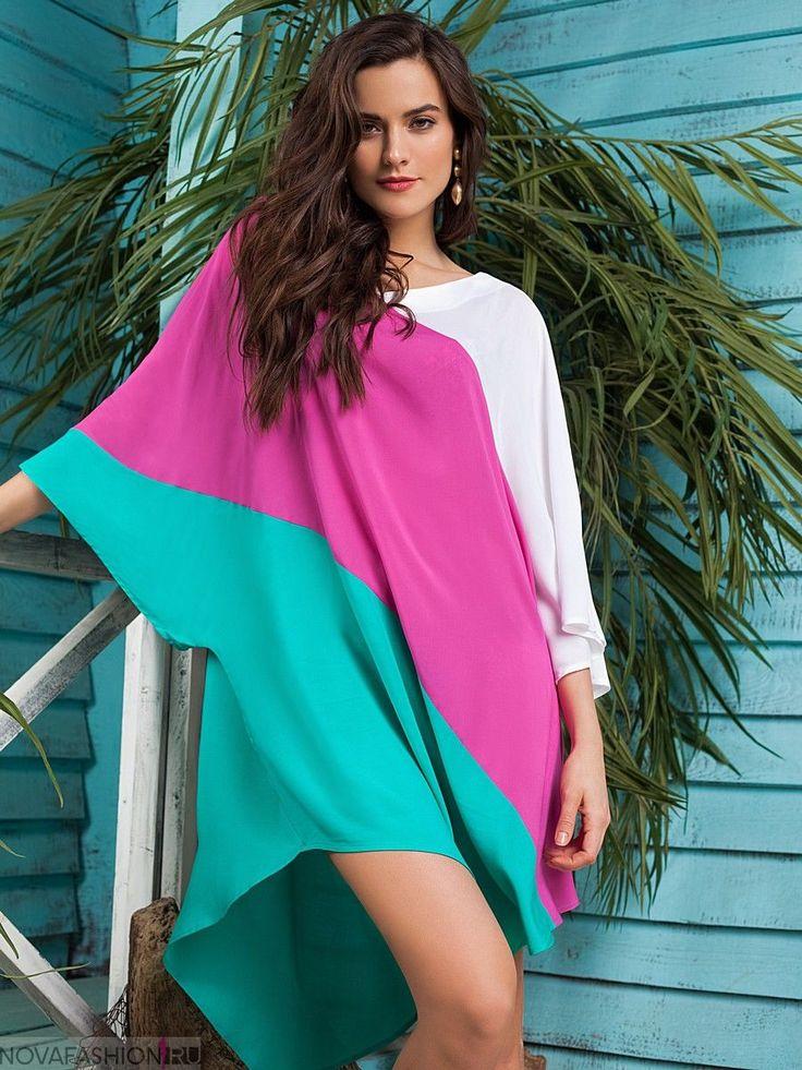 уверены модные пляжные платья фото предприятии был получен