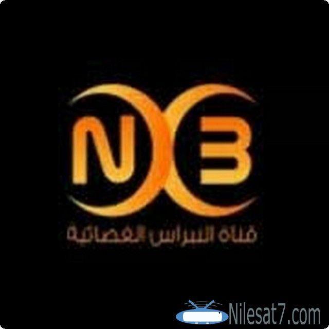 تردد قناة النبراس العراقية 2020 Nebras Tv Nebras Nebras Tv القنوات الشيعية القنوات العراقية Tech Company Logos Company Logo Logos