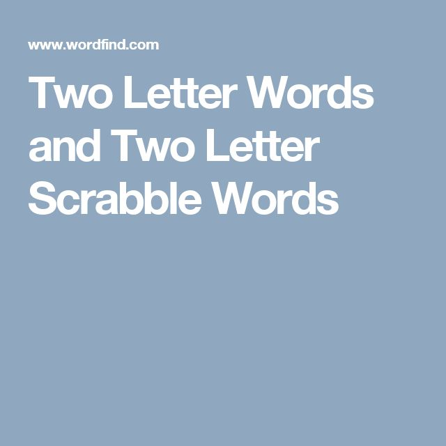 Two Letter Words and Two Letter Scrabble Words