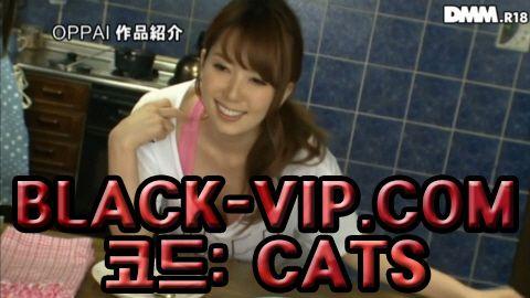 사설사이트 BLACK-VIP.COM 코드 : CATS 사설베팅 사설사이트 BLACK-VIP.COM 코드 : CATS 사설베팅 사설사이트 BLACK-VIP.COM 코드 : CATS 사설베팅 사설사이트 BLACK-VIP.COM 코드 : CATS 사설베팅 사설사이트 BLACK-VIP.COM 코드 : CATS 사설베팅 사설사이트 BLACK-VIP.COM 코드 : CATS 사설베팅