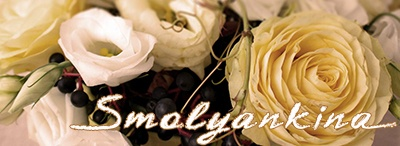 "We are glad to present our partner - floral design studio ""Smolyankina"" (http://smolyankina.com/). These guys are doing a great job and will be responsible for a floral decoration of Fryday W with the Ambassador of the Kingdom of the Netherlands, H.E. Mr Pieter Jan Wolthers.  Come and join us this Wednesday: http://www.facebook.com/events/145841525589847/"