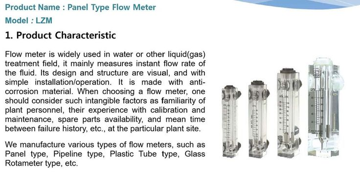 "1 pcs WTS Flowmeter LZM-25_6~60 LPM 1""NPT Panel Type (Made in Korea)"