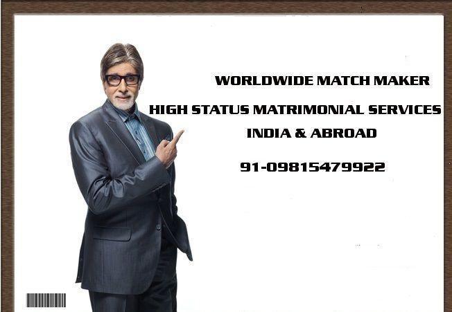 DIVORCEE MATCH MAKER 91-09815479922 DIVORCEE MATCH MAKER 91-09815479922 DIVORCEE MATCH MAKER 91-09815479922