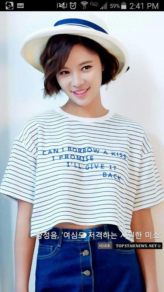 Nice hat, Hwang Jung Eum!