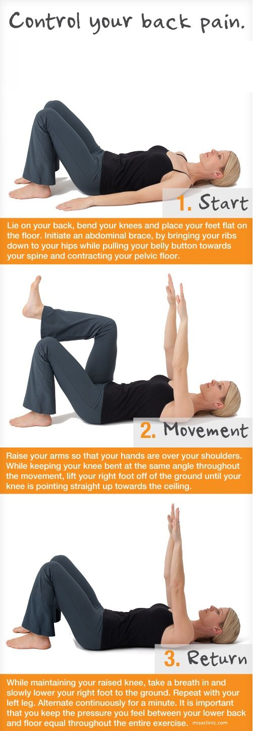 2 Simple Exercises for Back Pain Relief